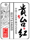 茶之道,贵州都匀毛尖茶