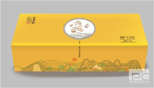 贵州都匀毛尖茶
